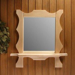 Зеркало резное с 1 полкой, 70?55?16 см