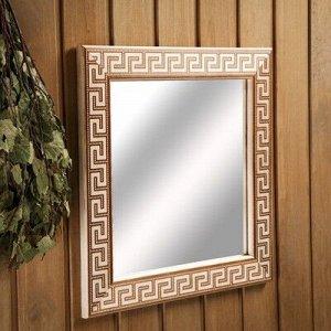 """Зеркало настенное """"Греческое"""" для бани, 38?38 см"""
