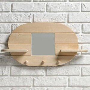 """Зеркало """"Овал"""", 3 крючка, сосна, натуральный, 45?30?10 см"""