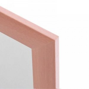 Зеркало «Бук», настенное 42?42 см, рама пластик, 55 мм