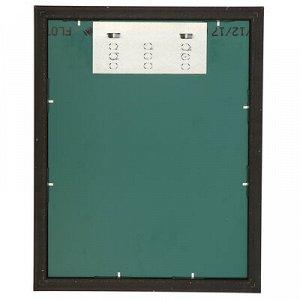 Зеркало настенное «Арабеска», серебро, 40?50 см, рама пластик, 30 мм