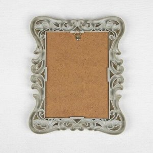 Зеркало настенное «Стиль», зеркальная поверхность 11 ? 16 см, цвет золотистый