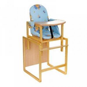 Стульчик для кормления «Алекс», трансформер, цвет голубой, рисунок МИКС