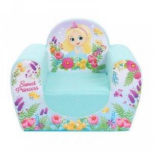 Мягкая игрушка-кресло Sweet Princess, цвет бирюзовый