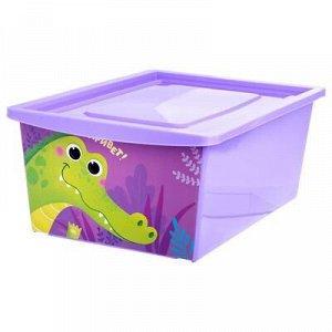 Ящик универсальный для хранения с крышкой, объем 30 л, цвет фиолетовый