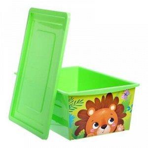 Ящик универсальный для хранения с крышкой, объем 30 л, цвет зелёный