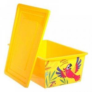 Ящик универсальный для хранения с крышкой, объем 30 л, цвет жёлтый