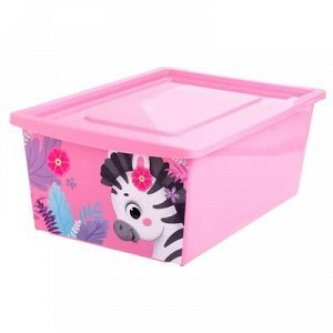 Ящик универсальный для хранения с крышкой, объем 30 л, цвет розовый