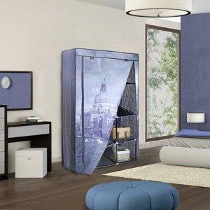 Шкаф для одежды «Венеция», 100?50?170 см, цвет синий