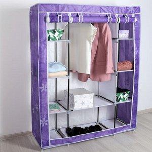 Шкаф для одежды «Сиреневые цветы», 130?45?175 см