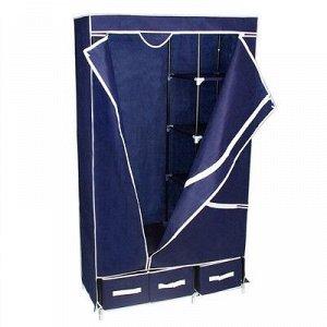 Шкаф для одежды и обуви 95?45?165 см, 3 ящика, цвет синий
