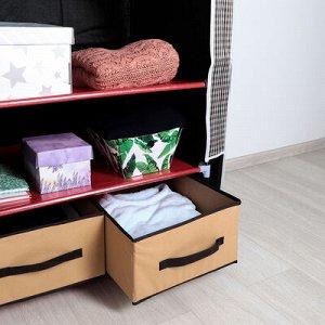 Шкаф для одежды и обуви 75?45?175 см, 2 ящика, цвет МИКС