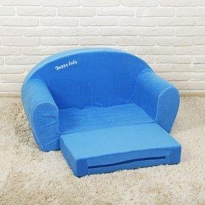 Мягкая игрушка «Диванчик раскладной Happy babby», цвет синий