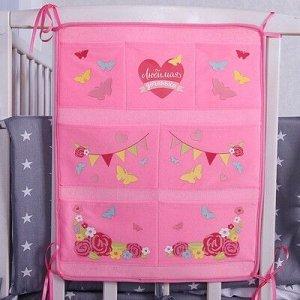 Органайзер на кроватку «Любимая Доченька», 50 х 40 см, 7 карманов