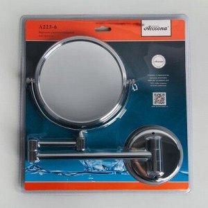 """Зеркало настенное, двухстороннее, увеличительное """"Accoona А223-6"""""""