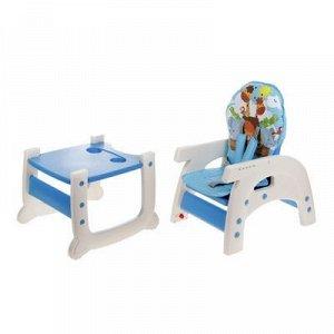 Стульчик для кормления Polini 460, трансформер , цвет синий