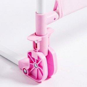 Защитный барьер для кроватки 150 см, цвет розовый