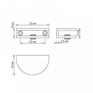Полкодержатель PL007, H=8 мм, цвет хром,в комплекте 2 шт.