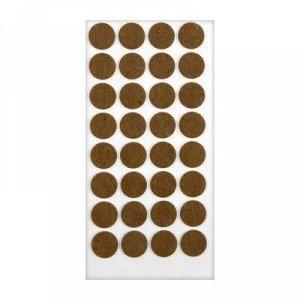 Подпятник войлочный d=24 мм, 32 шт., коричневый