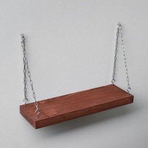 """Полка деревянная """"Элегант"""", цвет коричневый, цепь, 64 х 19 х 4,5 см"""