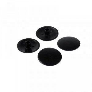 Заглушки на эксцентрик, цвет черный, 40 шт.