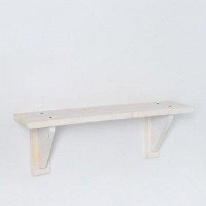 """Полка деревянная """"Прованс"""", цвет белый, 60 х 14 х 4 см"""