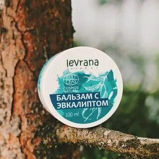 ✅Levrana ❤ Натуральная российская косметика🍀Freshbubble  — Целебный растительный комплекс — Для тела