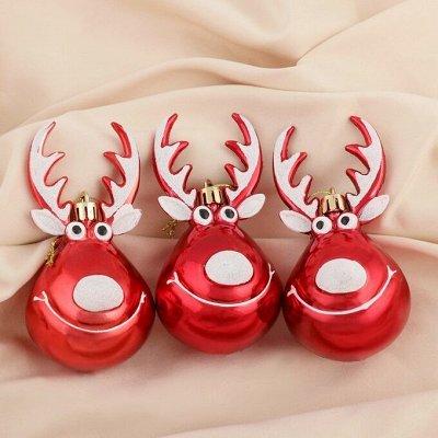Все для Нового года! Игрушки, елки, гирлянды! Подарки к НГ — Елочные украшения — Украшения для интерьера