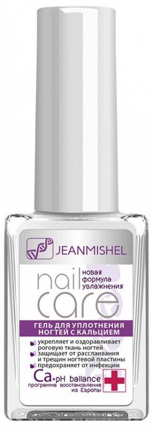 JEANMISHEL  Гель для уплотнения ногтей с кальцием Calcium Builder 6мл /24шт/