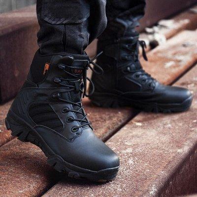 Формекс 2 💥камуфляж 💥СИЗ 💥Медицинская одежда — Рабочая обувь — Высокие