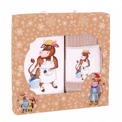 Наборы полотенец - от 180 руб.! Пледы, простыни — Новогодние полотенца в коробках! Суперские! — Кухонные полотенца