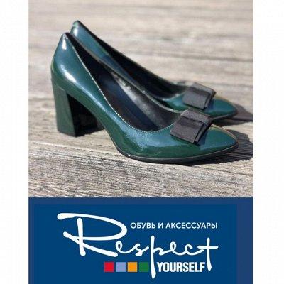 """БРЕНД """"RESPECT"""".Качественная обувь для мужчин и женщин! — Женщинам: туфли/лоферы/мокасины — На каблуке"""