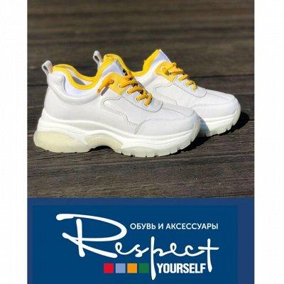 """БРЕНД """"RESPECT"""".Качественная обувь для мужчин и женщин! — Женщинам: кроссовки/кеды — Текстильные"""