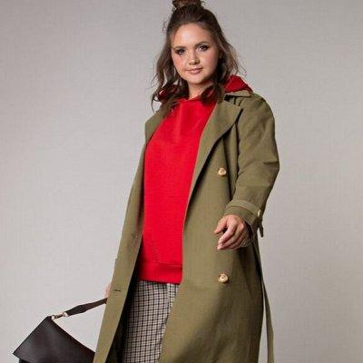 Стильный образ со Svetozara! Новая коллекция — Женская одежда больших размеров (от 50) — Большие размеры