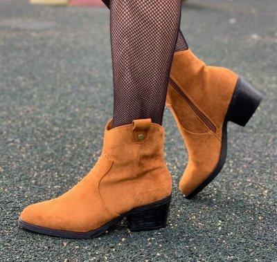 ☼ Ваша обувь- Осень-Зима! ☼ Большая распродажа! ☼
