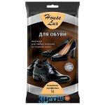 House Lux Влажные салфетки для обуви 15шт/36/48735