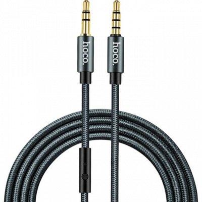 Магазин полезных товаров  ! Покупай выгодно 👍   — Аудиошнуры, переходники, штекера (AVC) — Аксессуары для электроники