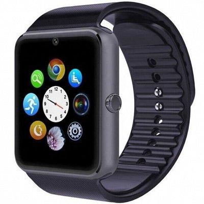 Магазин полезных товаров  ! Покупай выгодно 👍   — Часы Smart, GPS (SMG) — Телефоны и смарт-часы
