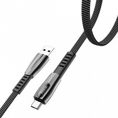 Магазин полезных товаров  ! Покупай выгодно 👍   — Micro USB кабеля (SMM) — Для телефонов