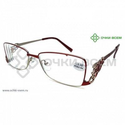 Оптика для всей семьи. — Очки корригирующие (-) минус — Очки и оправы
