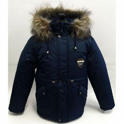 Зима, и не только! Парки, куртки, комбинезоны! Производитель