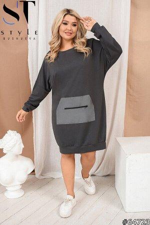 Платье-туника 64723