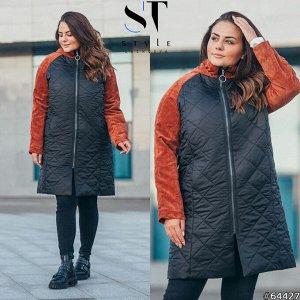 Куртка 64427