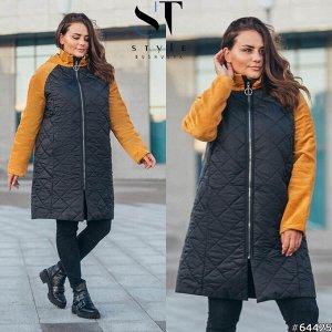 Куртка 64425