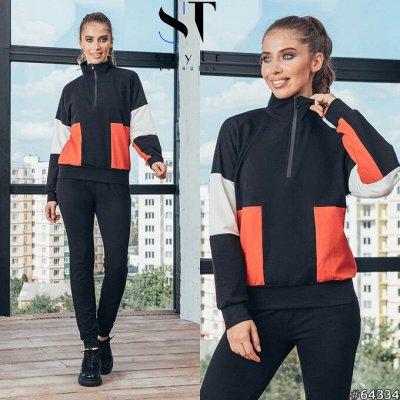 ❤《Одежда SТ-Style》Красивые наряды! Готовимся к Новому Году! — Спортивные костюмы — Спортивные костюмы