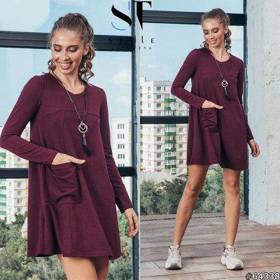 ❤《Одежда SТ-Style》Красивые наряды! Готовимся к Новому Году! — Осенние платья — Повседневные платья