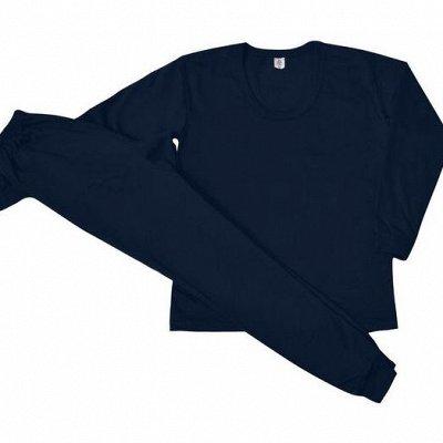 Все по карману  - одежда для всей семьи! Бюджетно — Мужская одежда — Одежда для дома