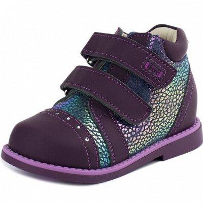 Ортопедия BOS: готовимся к осени! — Ботинки на байке — Ботинки