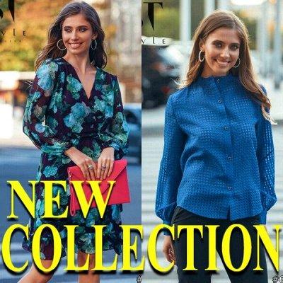 ⭐️*SТ-Style*Новинки+ Распродажа*Огромный выбор одежды! — Новинки — Одежда