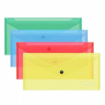 DоМiNо - Вся необходимая канцелярия для школы — Папки: -конверты, -портфели -уголки — Офисная канцелярия